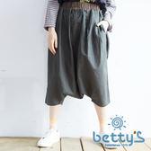 betty's貝蒂思 腰間雙色拼接飛鼠褲(綠色)