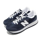 New Balance 休閒鞋 NB 527 藍 白 男鞋 運動鞋 麂皮鞋面 復古慢跑鞋 【ACS】 ML527SMBD