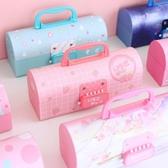 創意密碼文具盒小學生筆盒網紅多功能學霸鉛筆盒韓國卡通可愛女孩新款兒童男孩大容量小清新帶