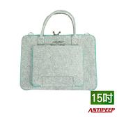 【ANTIPEEP】極簡時尚厚版毛氈手提電腦包/平板包-15吋淺灰+綠