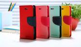 撞色支架皮套 SAMSUNG GALAXY NOTE4/NOTE5手機保護皮套 手機殼