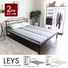 床架 衣架 LYES里斯日系工業風雙人5尺房間組2件式(床架+衣櫃) / 黑色 / H&D 東稻家居