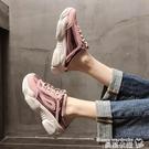 半拖鞋 拖鞋女外穿2021年新款夏季ins潮網紅厚底高跟老爹包頭半拖鞋休閒 曼慕