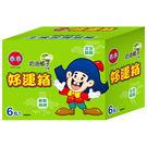 乖乖好運箱(奶油椰子口味)52gx6包