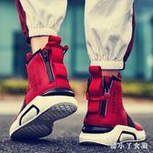 大碼增高鞋 冬季新款男鞋子韓版潮流高幫板鞋男士休閒鞋百搭增高紅色潮鞋 ZJ4655【潘小丫女鞋】