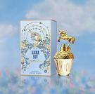 岡山戀香水~ANNA SUI 安娜蘇 童話獨角獸女性淡香水50ml~優惠價:1500元