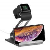 【美國代購】Mercase Apple手錶支架 適用於iWatch 4/3/2/1和iPhone - 灰色