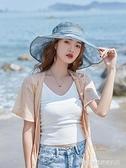 沙灘帽 遮陽帽女夏防曬大沿帽遮臉時尚涼帽防紫外線海邊沙灘帽薄款太陽帽