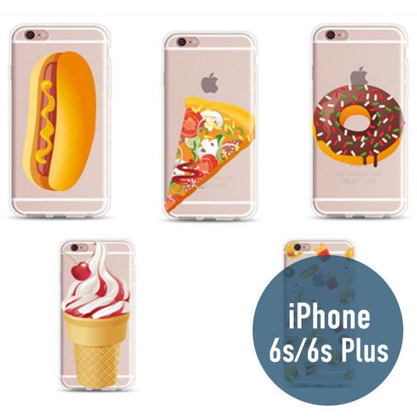 Apple iPhone 6 / 6S / 6Plus / 6s Plus 高清TPU1.0 手機殼 保護殼 手機套 保護套 配件 3