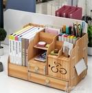 桌上簡易書架多層文件夾收納盒抽屜式A4文件框辦公用品資料架  【全館免運】