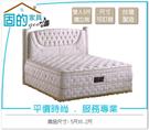 《固的家具GOOD》198-1-AW 世紀晶鑽獨立筒床墊【雙北市含搬運組裝】