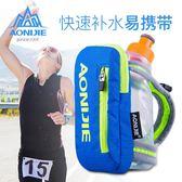 跑步運動臂包手機手腕包越野馬拉松手持水壺包健身戶外運動手拿包全館滿千89折