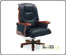{{ 海中天休閒傢俱廣場 }} G-39 摩登時尚 主管椅系列 201-1 A099辦公椅