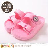 女童鞋 台灣製冰雪奇緣正版極輕量拖鞋 魔法Baby