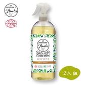 法國Amelie 愛蜜莉 亞麻油黑肥皂家用噴霧清潔劑2入組