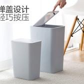 居家家按壓式彈蓋垃圾桶家用廚房小紙簍客廳臥室衛生間帶蓋垃圾筒