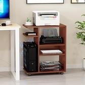 列印機架子多層置物架桌面檔櫃可移動落地電腦主機櫃辦公室收納 【快速出貨】