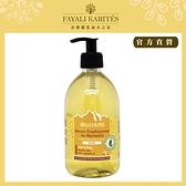乳油木之家【Belle des Alpes】馬賽蜂蜜液體皂500ml
