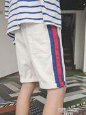韓版潮流五分休閒褲薄款寬鬆短褲夏季學生百搭沙灘褲