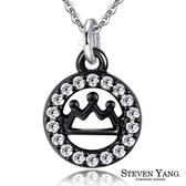 項鍊 正白K飾 鎖骨鍊「魅力女王」甜美聚焦系列 皇冠 專櫃推薦
