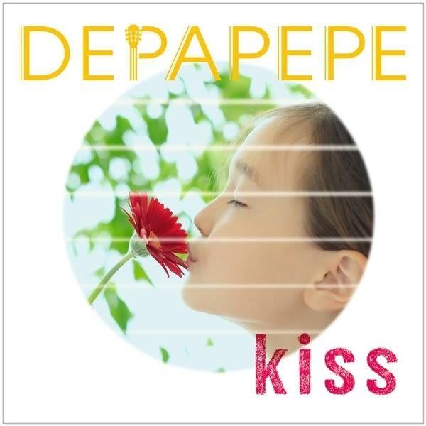 DEPAPEPE    Kiss   CD (購潮8)