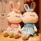 玩偶可愛兔子毛絨玩具小白兔玩偶大布娃娃抱抱熊兒童床上睡覺抱枕女生LX