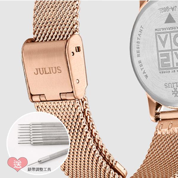 JULIUS 聚利時 淬鍊風華簡約不鏽鋼米蘭帶腕錶-玫瑰金/38mm 【JA-426MC】