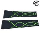 ADISI X-Line抗UV自行車袖套 AS15003 (XS-XL) / 黑 / 綠線 / 城市綠洲