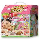 《 MIMI World 》親親寶貝倉鼠屋╭★ JOYBUS玩具百貨