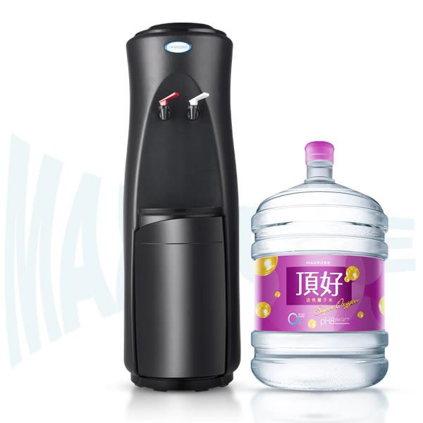 立式溫熱飲水機(黑)+鹼性離子水(A:20公升20桶 / B:12.5公升30桶,A或B擇一)