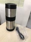 元揚 USB電動 研磨手沖行動咖啡機 隨行沖泡組 YY-2020-加贈精選曼巴咖啡豆 半磅一包