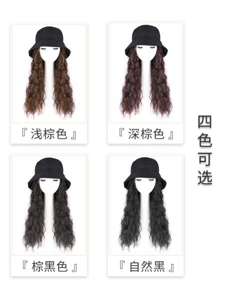 帶假髮帽子一體女長髮羊毛卷髮玉米燙自然秋冬網紅時尚潮流全頭套 瑪麗蘇