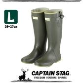 【CAPTAIN STAG 日本 鹿牌 雨鞋 L《綠》】UX-659/防水雨鞋/安全雨靴/健行/農事