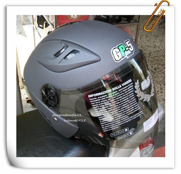 林森●GP-5安全帽,3/4安全帽,半罩式,飛行帽,232,素色,消光灰