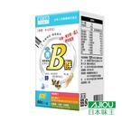 日本味王 維生素B群+鋅 (60粒/盒) (男用維他命B群)