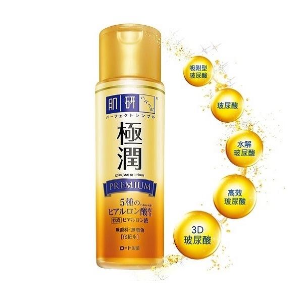 肌研極潤金緻特濃保濕精華水170m【康是美】