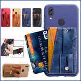 小米 紅米Note7 卡扣支架款 手機殼 插卡殼 全包邊 軟殼 多通能 保護殼