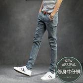 薄款牛仔褲男正韓潮流修身直筒彈力小腳褲男士秋季休閒褲子男