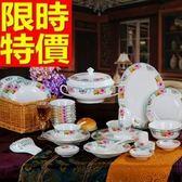 陶瓷餐具套組含碗盤餐具-典型貴族花苑碗盤56件骨瓷禮盒組64v18【時尚巴黎】