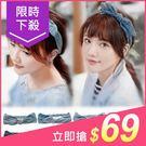 牛仔訂製款雙配色可拆換兔耳髮帶(1入)【...