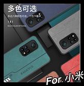 小米11 小米10T Pro 創意網紅 三色卡帶 皮紋外殼 全包磨砂硬殼 奢華情侶款 手機殼 手機套
