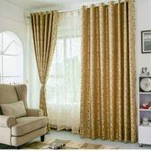 窗簾 艾尚佳簡約現代歐式人造絲提花落地飄窗臥室客廳成品窗簾布料遮光【七夕節禮物】