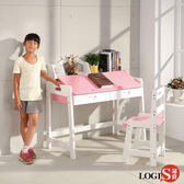 LOGIS創造力彩色實木書桌椅 小學生桌椅 閱讀繪畫 學生書桌 實木桌 BE120R