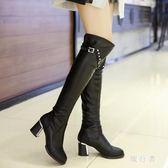 膝上靴 2018新款高筒長筒粗跟過膝長靴高跟彈力時尚性感保暖皮靴 DN18260【旅行者】