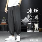 墜感燈籠褲男士夏季薄款冰絲寬鬆小西褲胖子大碼韓版潮流休閒長褲 創意新品
