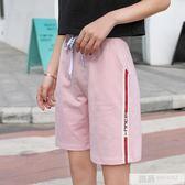 純棉五分褲女夏季寬鬆直筒中學生bf風港味5分休閒運動短褲女ins潮 韓慕精品