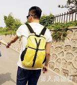 收納皮膚包可折疊雙肩包女戶外旅行背包韓版時尚潮流大容量登山包防潑水 DR9106【男人與流行】