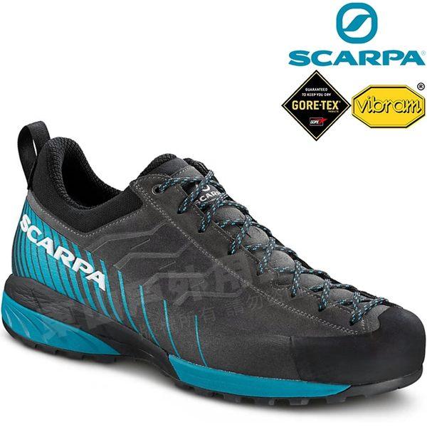 Scarpa 72100鯊魚灰/藍 Mescalito GTX 男防水登山鞋 Gore-tex透氣健行鞋/黃金大底越野鞋/機能鞋