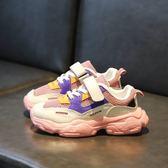 女童運動鞋2019春款新款春季兒童網紅老爹鞋單鞋寶寶鞋男童鞋