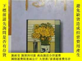 二手書博民逛書店《詩刊罕見1998 10》祖國的高處、祖國及其他、像秋天一樣、我